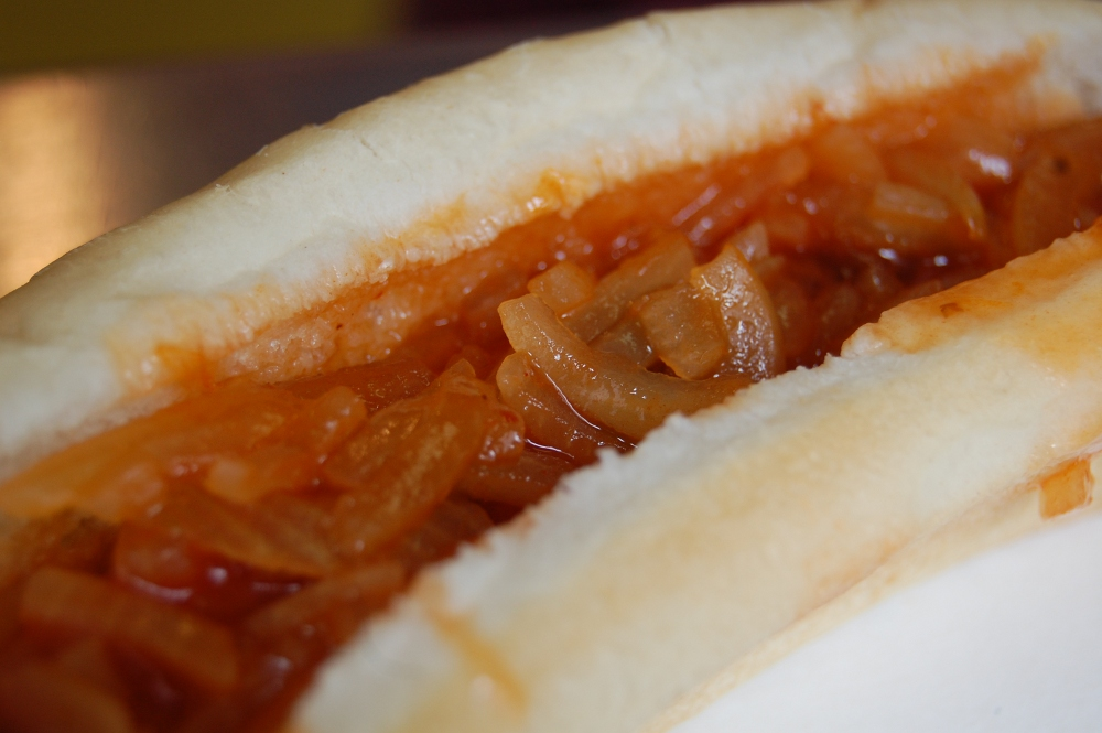 Gray's Pappaya Hot Dog with Caramelized Onions