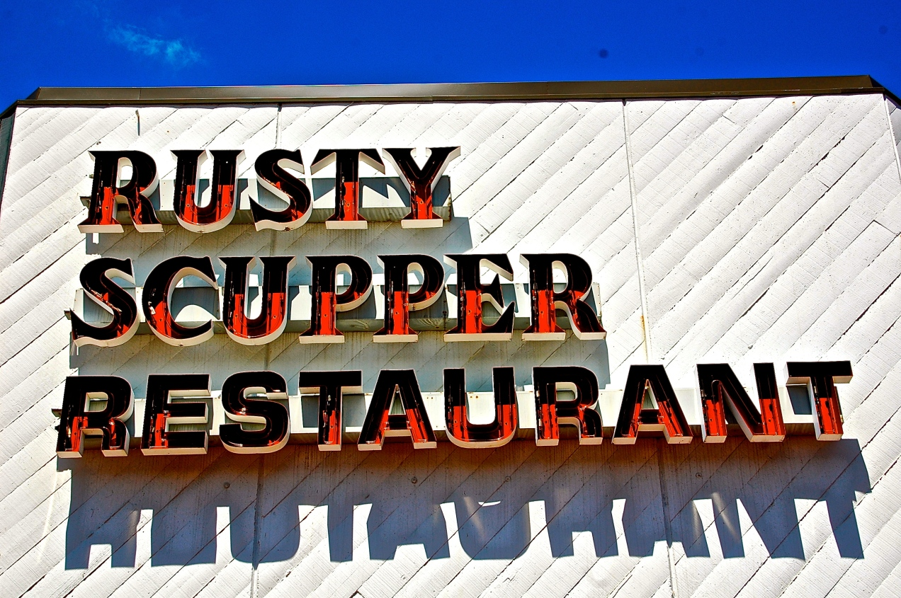 Rusty Scupper Restaurant - Inner Harbor, Baltimore, Maryland