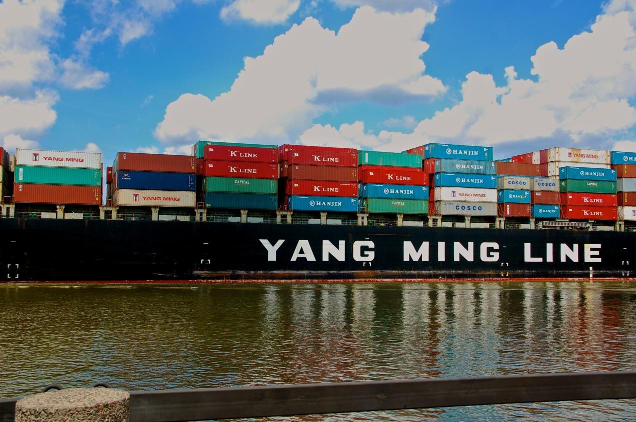 Yang Ming Line - Savannah, GA